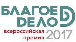 http://delocsr.ru/goodeal/