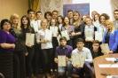 Слушатели молодежной бизнес-школы «Деловой России» успешно защитили свои бизнес-проекты
