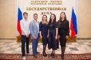 Федеральный этап олимпиады по истории российского предпринимательства 2018